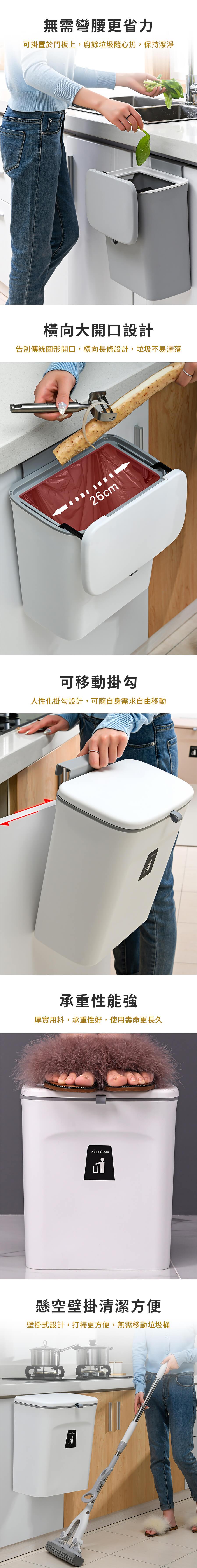廚房掛式帶蓋垃圾桶_PDP_20210131_2.jpg