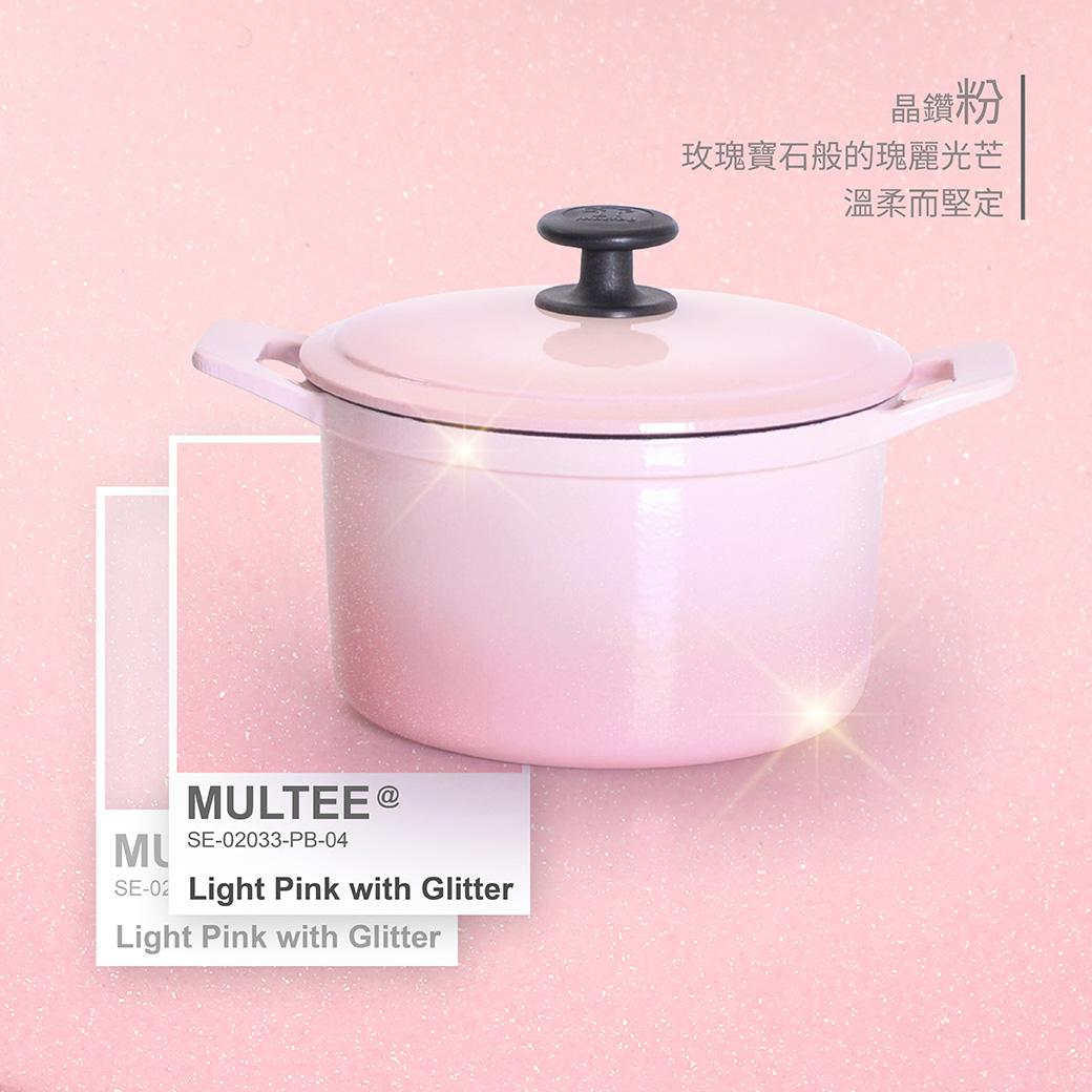 20晶鑽圓鍋 (3).jpg