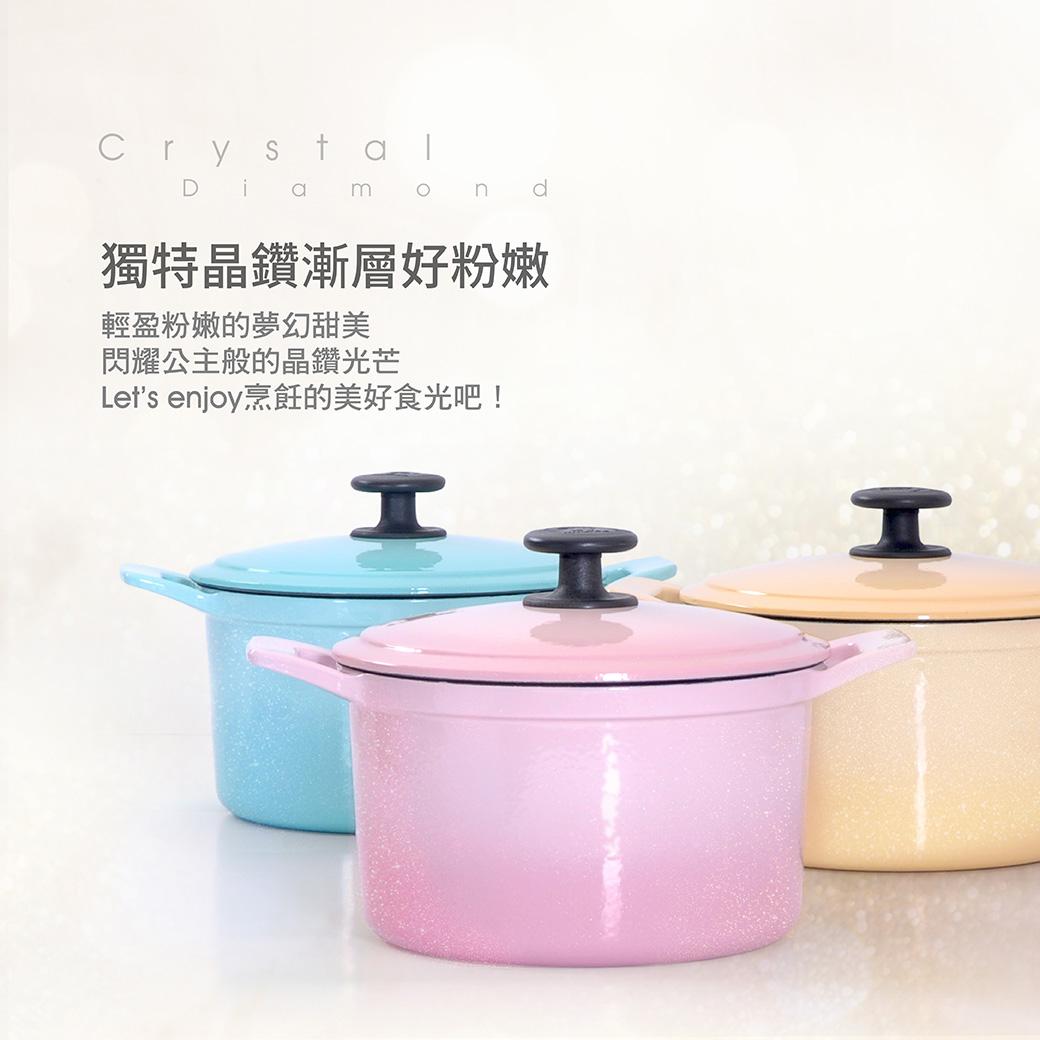 20晶鑽圓鍋 (2).jpg