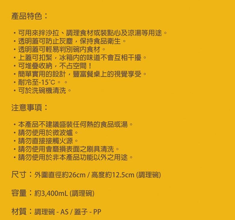 輕食調理碗-說明-01.jpg