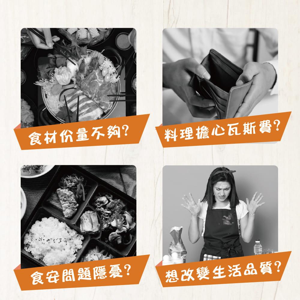 饗宴系列 landing page3.jpg