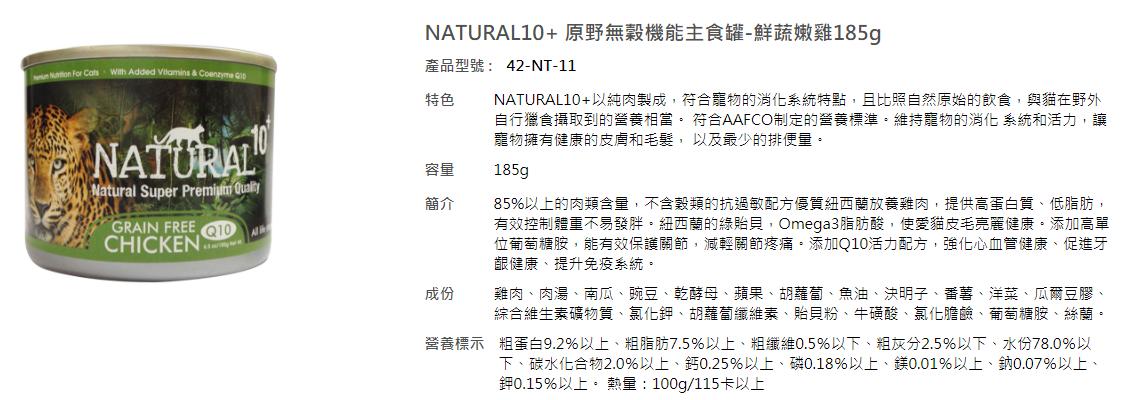 文案42-NT-12.PNG