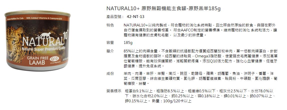 文案42-NT-13.PNG