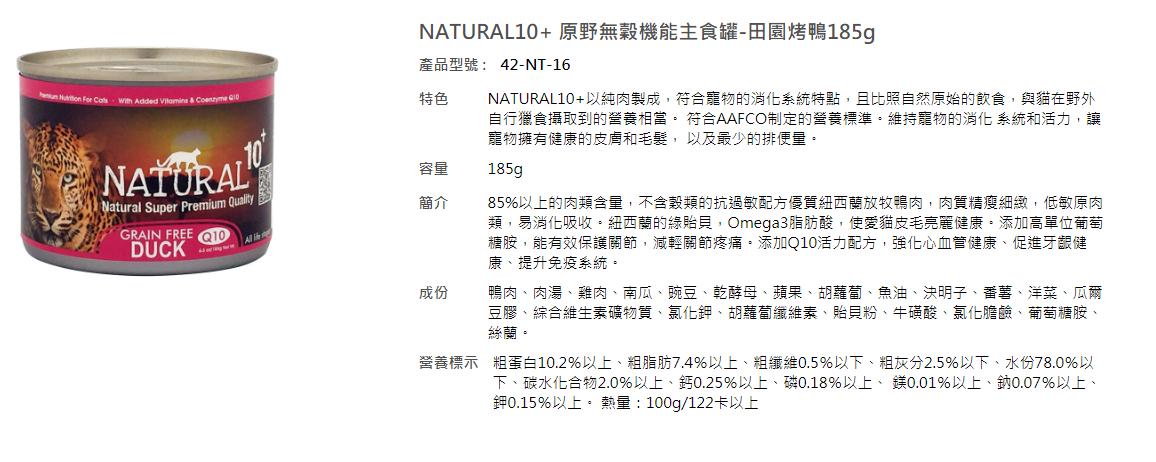 文案42-NT-16.PNG