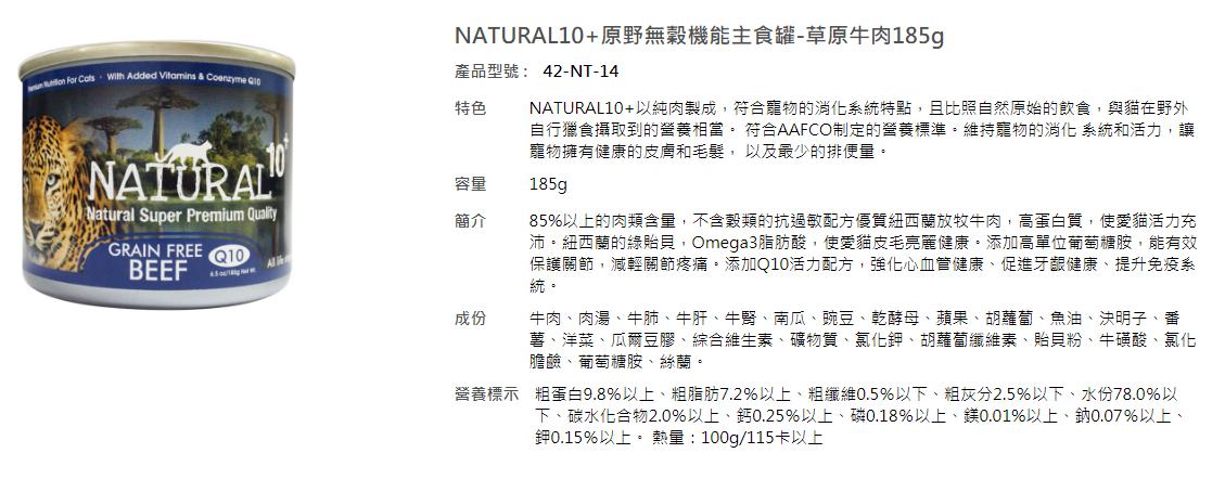 文案42-NT-14.PNG