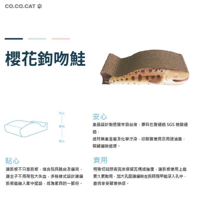 櫻花鉤吻鮭001.JPG
