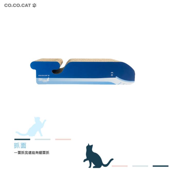 鯨魚03.PNG