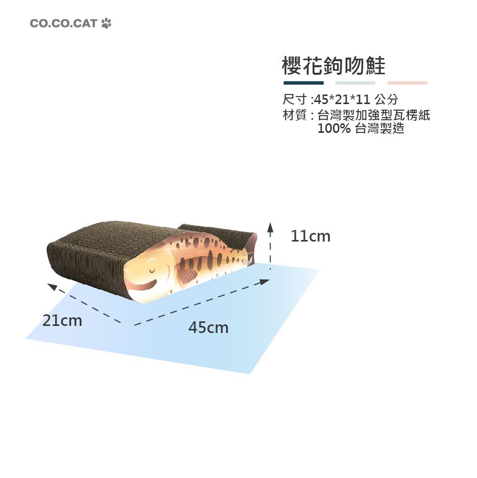 櫻花鉤吻鮭.jpg